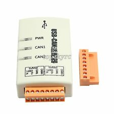 USB to CAN Bus Converter Adapter Dual-channel 2CH CAN Interface Card USB-CAN 2A