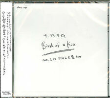 SUNNY DAY SERVICE-BIRTH OF A KISS-JAPAN CD E78