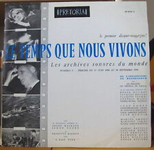 LE TEMPS QUE NOUS VIVONS N°2 BARDOT DISQUE-MAGAZINE FRENCH LP PRETORIA 1959