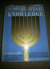 THE BOOK OF JEWISH KNOWLEDGE 1969 Nathan Ausubel - 750 pictures!