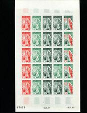 Somali Coast 1966 FLORA Aloe Vera Medicinal Trial Color Proof Sheet of 25 TYPE 5
