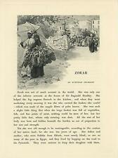 ANTIQUE EGYPTIAN WOMAN ZORAH FOOD MARKET BASKET ZEMBIL PALM LEAVE RARE ART PRINT