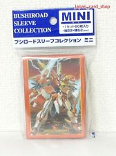 "22483 AIR Card Sleeve(60) Cardfight Vanguard G ""Meteokaiser, Victor"""