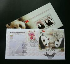 Malaysia China Singapore EXPO Panda 2015 (FDC) *Fur Feel Effect *Limit *Rare