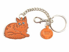 Maine Coon 3D Leather Cat Keychain Bag/Ring Charm/Gift VANCA Made in Japan 26078
