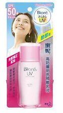 Biore Kao UV Bright Face Milk Lotion Sunscreen SPF 50 PA+++ 30ML
