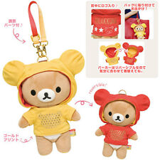 Authentic San-X Hoodies Rilakkuma Plush Which Color Do You LIke M Yellow / Red