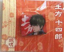 Gintama Hijikata Pin Anime Licensed NEW
