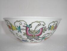 Handpainted Large Porcelain Chinese Bowl with Butterfy Images D=18cm, H=8cm