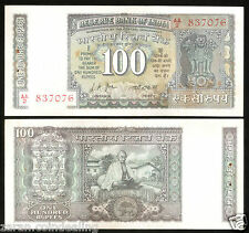 100 Rs L.K. JHA Gandhi Back (Plain Inset)@ Uncirculated Condition (G-10 / G-26)