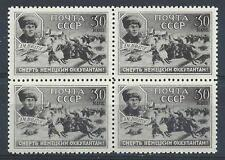 Russia 1942-44 Sc# 862 WWII General Dovator Cavalry horse block 4 MNH