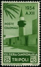 Italy 1934 stamps Libya- 8th Tripoli fair MH Sas 127 CV $6.60 160913024