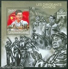 CENTRAL AFRICA 2014 CHINESE LEADERS DENG XIOPENG, MAO,XI JINPING S/S MINT NH