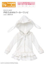 Azone 1/6 EX Cute Pure Neemo Doll Bunny Hoodie Zip Sweater White