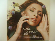 RARE HELENA PAPARIZOU - FOS 5 TRACKS GREEK IMPORT CD