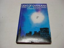 Light Of Chanukah: In Chasidic Thought by Rabbi Moshe Brown
