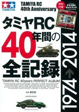 F/S Record of all RC 40 years used Tamiya 40th Anniversary Radio Control Japan