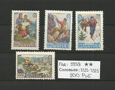 RUSSIA 1959..stamps n° сол. 2312-15 **...MNH...Туризм