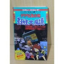 Ninja Kid Ge Ge Ge no Kitaro Yokai Makyo strategy guide book / NES