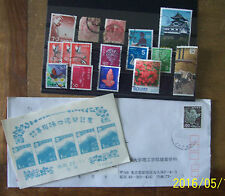 petit lot de timbres du Japon