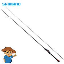 "Shimano 2016 model SOARE XTUNE S706UL-T Ultra Light 7'6"" fishing spinning rod"