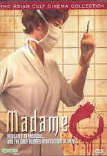 Madame O DVD Synapse Seiichi Fukuda Yuichi Minato Asian Cult Cinema