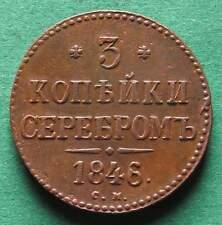 Russland 3 Kopeken 1846 CM hübsch fast vz selten nswleipzig