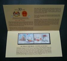 30th Anniversary Malaysia China Diplomatic 2004 Ship Relation Flag (stamp) MNH