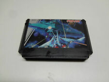 Gradius Nintendo Famicom Japan LOOSE