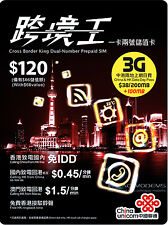 China Unicom Cross Border King Dual-Number Prepaid HK China SIM Card No Contract