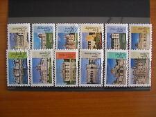 Série complète chateaux 2015 (YT 1108 à 1119), 12 timbres