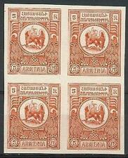 Russia  Armenia 1920 imperf Eagle 5r unissued block 4 MNH