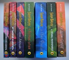 Harry Potter Complete Book Series J. K. Rowling Гарри Поттер 7 КНИГ NEW Russian