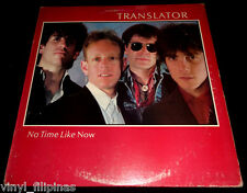 MADE IN U.S.A.:TRANSLATOR - No Time Like Now LP,NEW WAVE,Jangly Pop