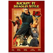 Kickin' It Shaolin Style: 12 Movie Set (DVD, 2013, 3-Disc Set)