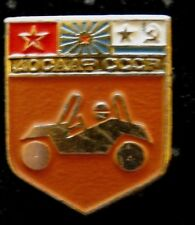 Volunteer Organization Of The Soviet Army Airforce Navy Dune Buggy Racing Pin