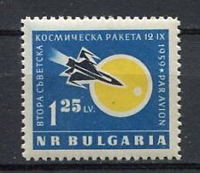 33713) BULGARIA 1960 MNH** AM - Lunik 2 - 1v Scott# C79
