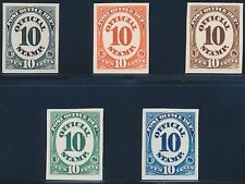 #O51TC4a-e ATLANTA TRIAL COLOR PLATE PROOFS ON CARD 10¢ POST OFFICE DEPT BT2294