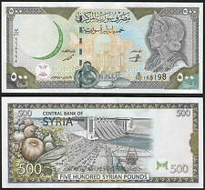 Syria 500 Pounds 1998 P110c UNC (with map and 500 in all corners on back)