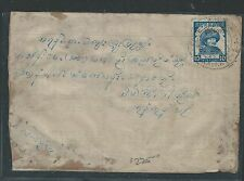 BURMA JAPANESE OCCUPATION COVER (P2801B) 10S SHAN STATE  COVER 2