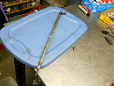 YAMAHA 250 ENTICER snowmobile: SHORT TIE ROD