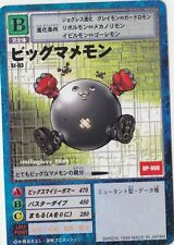 JAPANESE DIGIMON CARD GAME - St-93 BIGMAMEMON Near Mint