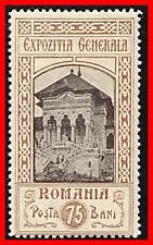 ROMANIA 1906 GENERAL EXPOSITION  SC#203 MH or MLH CV$7.75 ARCHITECTURE (D01)