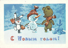 RARE Zarubin Snowman Hare bear New Year old Russian Soviet Telegramm postcard