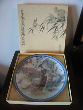 1988 Chinese Imperial Jingdezhen Porcelain Zhao Huimin Hsi-feng Collector Plate