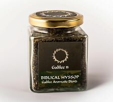 Hyssop of the Bible a 2000 year old cure for cancer straight from the holy land