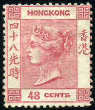 Hong Kong 1862' QV 48c Rose Mint Original Gum (No WMK)