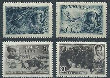 Russia 1942  Sc# 860/ 864  WWII Heroes  MNH