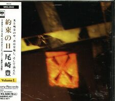 Yutaka Ozaki - THE DAY Vol.1 OBI Japan CD - J-POP - 7Tracks