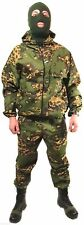 Russian Army Light summer oversuit KZM partizan SS Frog Camo MVD, all sizes.